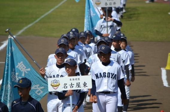 いよいよ日本選手権開幕!